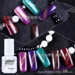 0117 gel polish ánh kim 5ml