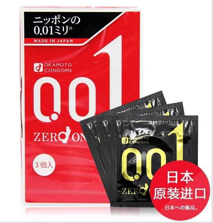 Kết quả hình ảnh cho Bao cao su Okamoto Zero One 0.01mm 3 cái (2 loại)