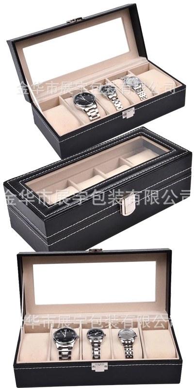 bán hộp đựng đồng hồ đeo tay cơ gỗ giá rẻ hcm 002